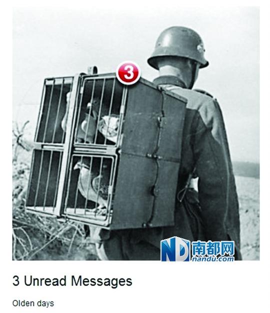"""""""主人,你有3条未读消息!""""2012年,来自免费图片网im gur的一张图片曾引发网友转载。"""