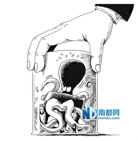 宪法漫画手绘作品