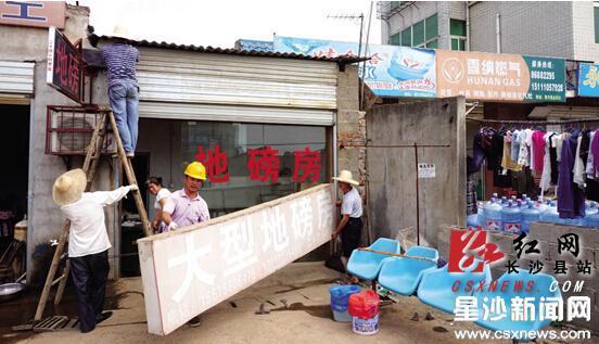 工商等部门对黄江公路沿线门店