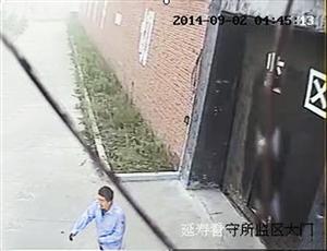 高玉伦 逃跑时穿浅蓝色长袖警衬,深色长裤,深色鞋。