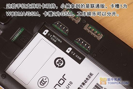 双卡双待性价比诱人 华为荣耀3c畅玩版评测