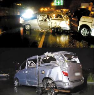 韩国女子组合遇车祸两人殒命 车祸 高速公路_凤凰资讯