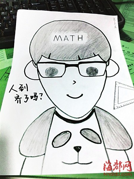 中学生手绘老师萌系漫画