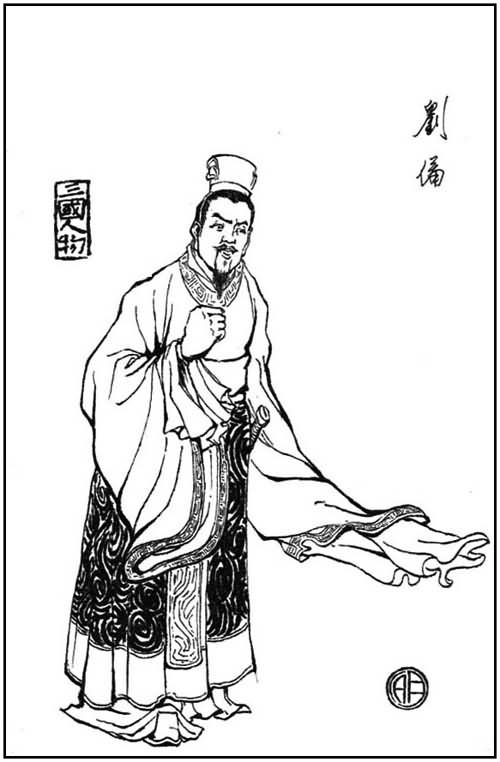 三国演义孙权简笔画