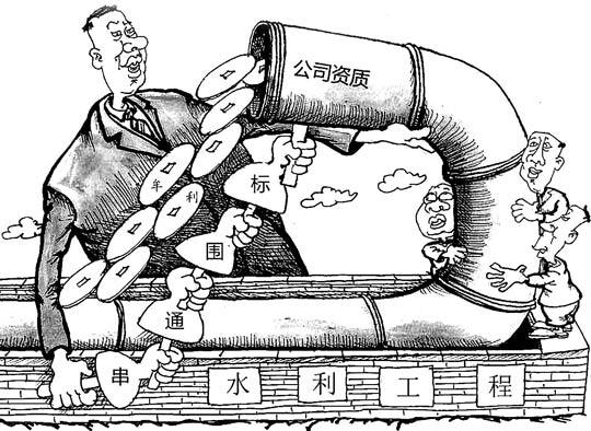 江西九江水利系统腐败窝案158人涉案