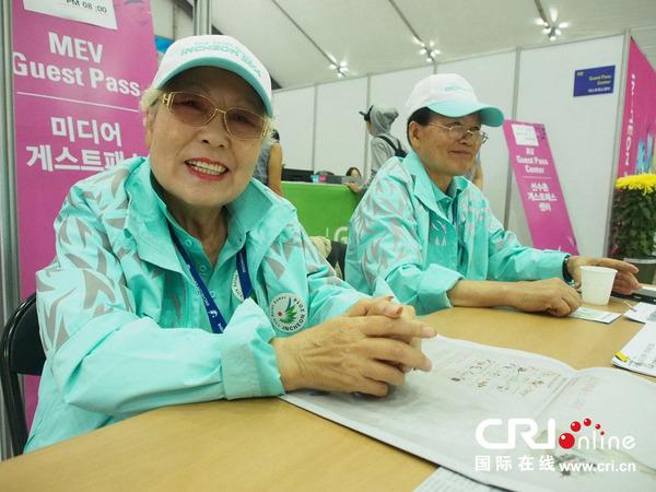 韩式围巾织法图解步骤