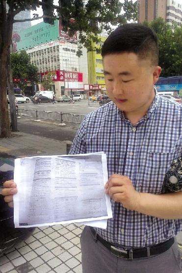 身份证/身份证被人冒用办信用卡恶意透支,宋先生一脸无奈。