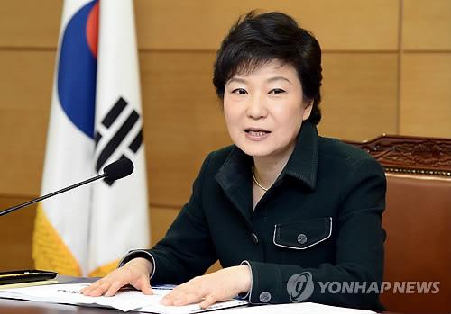 资料图:朴槿惠(图片来源:韩联社)