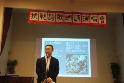 中国驻英国使馆李辉参赞致辞 黄培昭摄