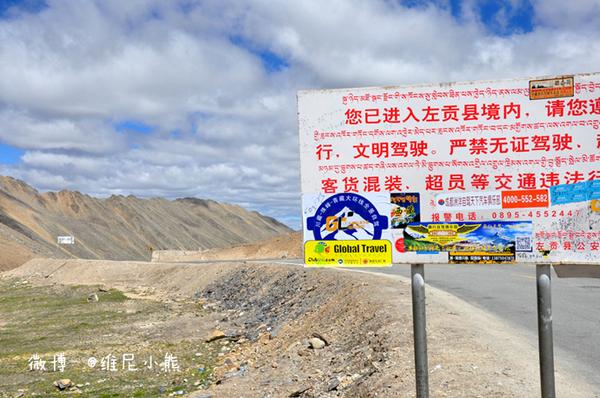 走进西藏:一场享受视觉与心灵的盛宴! - 闲云野鹤 - 闲云野鹤的博客