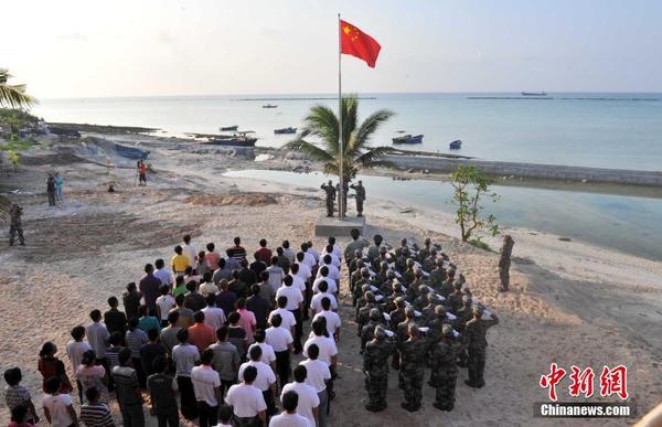 三沙市在南海9个岛礁分别举行国庆升旗仪式