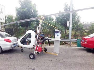 自制直升机上高速图片