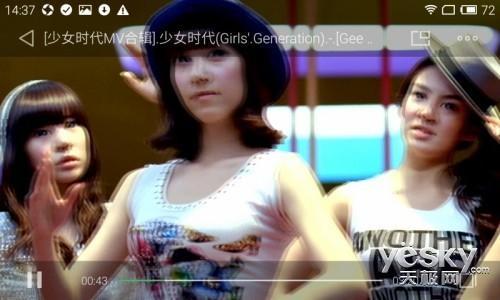 魅族MX4试播1080p视频