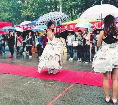 废报纸做礼服 河科大学生举行时装表演宣传环保