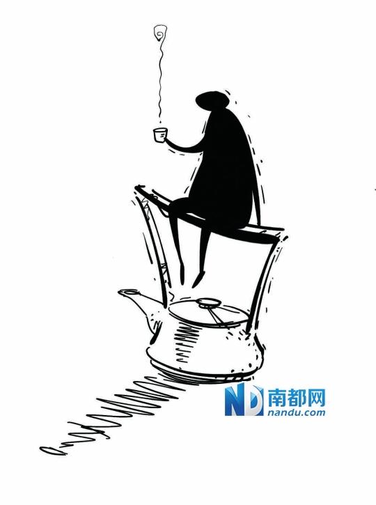 华经典古诗文公益