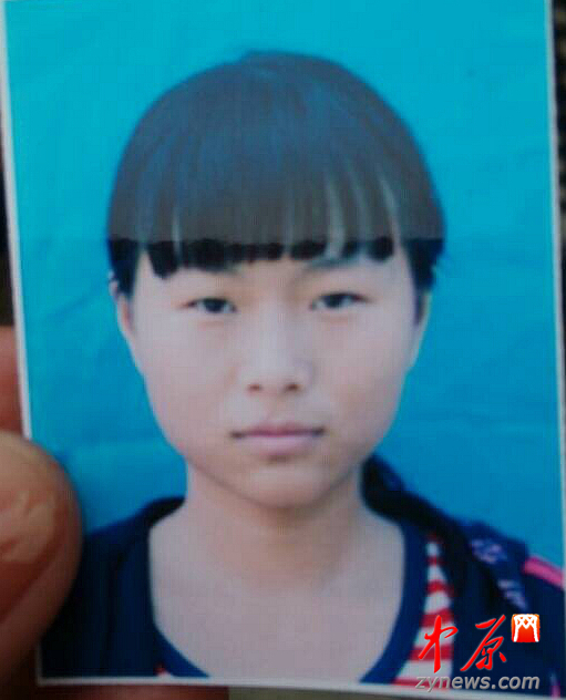 郑州中牟县15岁女中学生失踪13天
