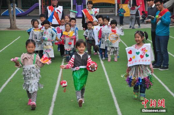 幼儿园环保手工制作服装