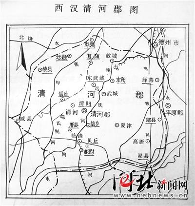 给兔女宝宝取名字2015年张氏恳亲大会将在清河召开 揭张姓发源(图)