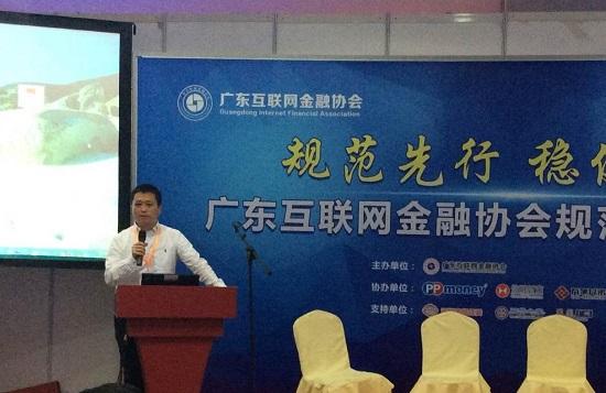 图2、信融财富副总裁张新波在论坛中发表主题演讲