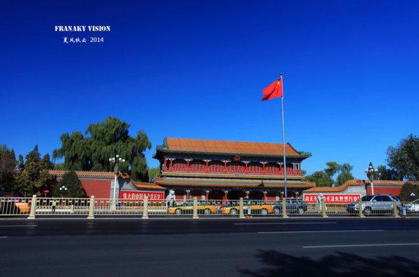 北京APEC峰会前夕:让人难以置信的APEC蓝 - 闲云野鹤 - 闲云野鹤的博客