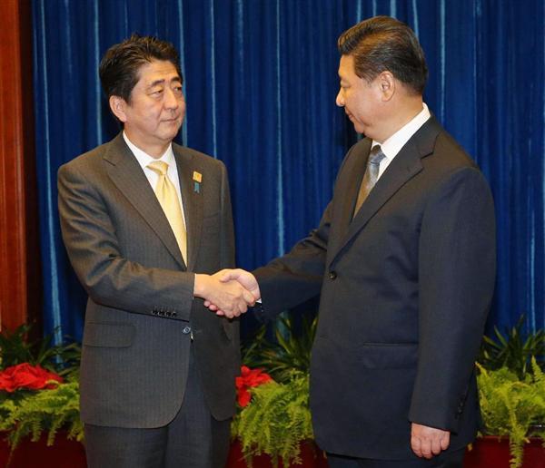 中日首脑会见没被报道的几个细节 - 国防绿 - ★☆★国防绿JL★☆★
