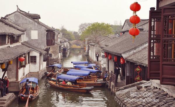 古镇·周庄:一样的小桥、流水、游船,人家 - 闲云野鹤 - 闲云野鹤的博客