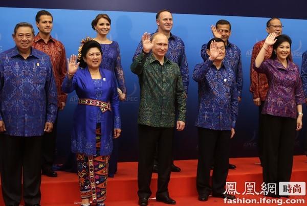 2014年APEC领导人服装解析 新中装 设计有讲究图片