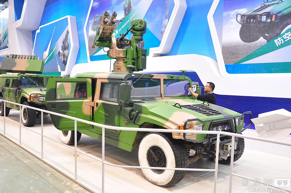 国产前卫系列近程防空系统 肩扛车载样样精通 - 斩云剑 - 斩云剑的博客