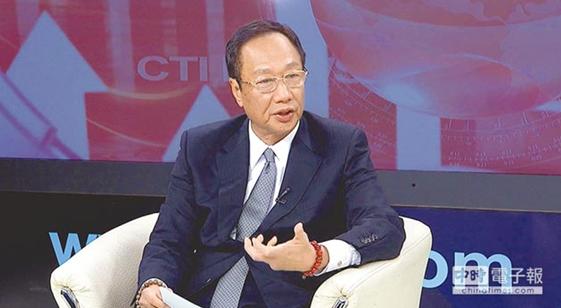 鸿海集团董事长郭台铭与台湾知名主持人陈文茜对谈。(中天电视提供)图片来源:台湾《中时电子报》