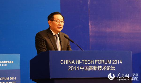 全国政协副主席、科技部部长万钢在第十六届高交会开幕式上致辞。(高交会组委会 供图)
