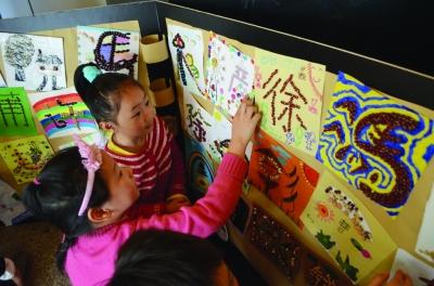 """幼儿园活动很精彩 名字也能""""画""""出来"""