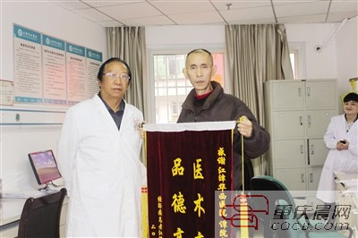 锦旗表示感谢.江津华西医院供图-打造专家型医院 情系百姓健康福祉