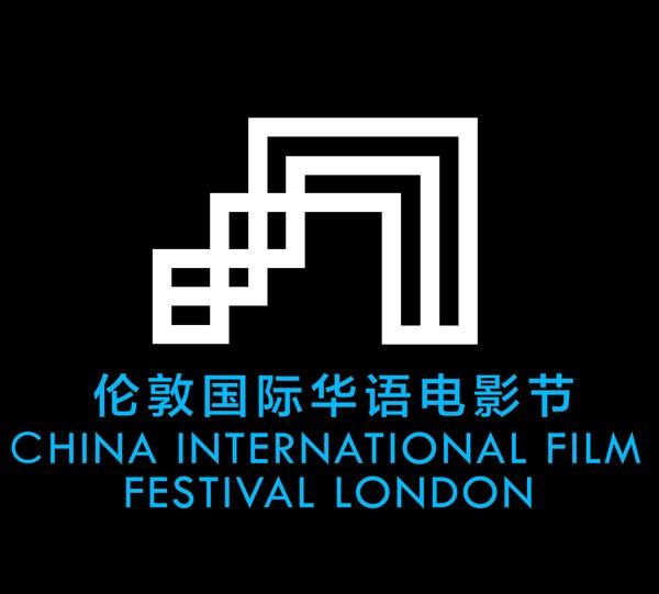 伦敦国际华语电影节与北京国际电影节建合作关系图片