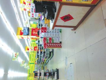 药店内的显眼位置堆放着牛奶及各品牌卫生纸。(非正常拍摄)