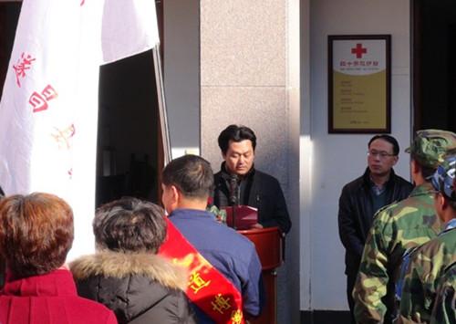 图为丽水市红十字会党组副书记讲话