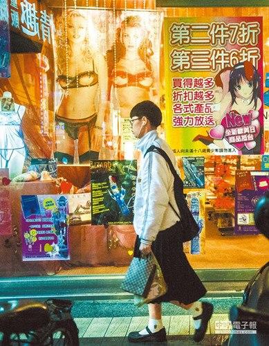 台湾修法禁范围200米科学开情趣用品店等v范围怎样校园看待情趣用品图片