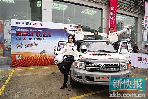 近日,郑州日产锐骐新一代在广东上市,共有2.4l汽油、2.5t柴油高清图片
