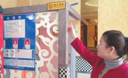 饭店服务员讲述事情发生的经过新文化记者赵春刚摄