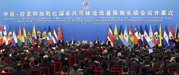 中拉论坛开启新机遇 促推中国外贸结构更优化