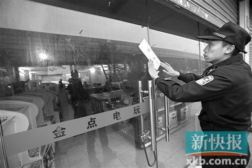 ■番禺警方现场查封一家赌博机销售点。