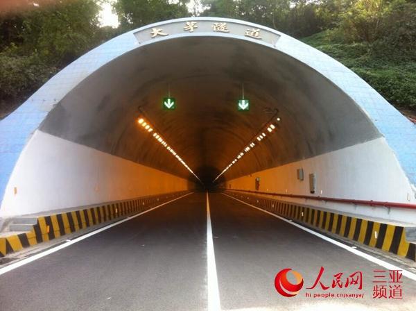 环岛高速东线段大茅隧道完成改造 恢复通行