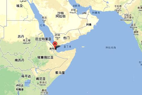 资料图:吉布提成为当今世界外国军人最密集的国家之一,位居咽喉要道战略地位。
