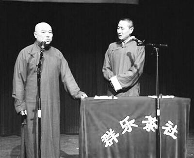 上海相声会馆_版) 群乐相声曲艺茶社演出 相声是中国北方的搞笑节目,上海