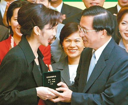 台北101董事长买官案 陈水扁:我老婆干的我不知道
