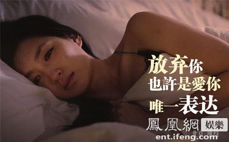 《北京纽约》曝独白版剧照 爱情箴言句句戳心