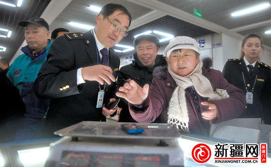 乌鲁木齐海鸿国际物流港香米称1公斤多出10中河金丰年玉珠黑心图片