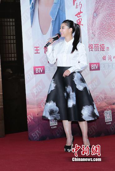 李小萌拒与老公王雷演对手戏 袁弘减肥暴瘦30斤