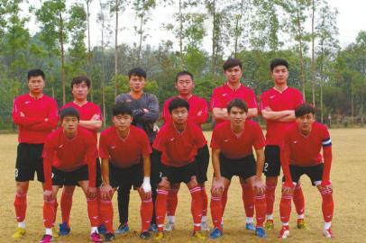中和联队去年曾征战足协杯。