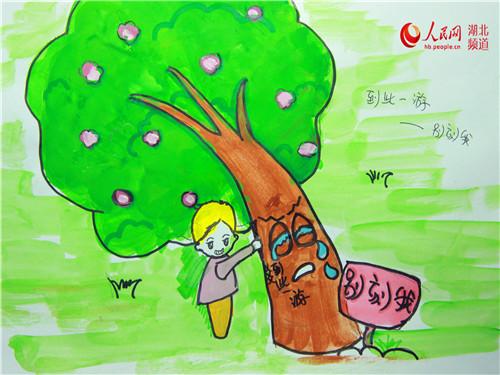 树木cad图标素材