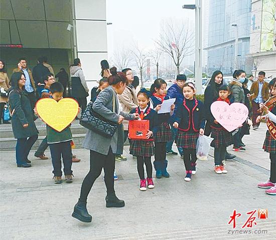 郑东新区一大全单词罹患老师爱心募集小学款癌症小学英语表学生图片
